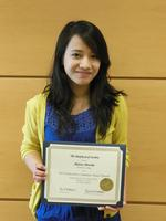 Akritee Shrestha '13 with her Education Committee Travel Award
