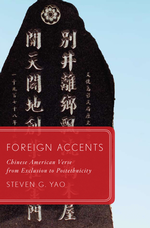 <em>Foreign Accents</em> by Steve Yao