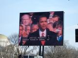 Photo taken by Kye Lippold '10 on the National Mall