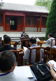 Conference at the site of Songyang Academy in China