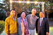 Ho Il Yoon, Hong Kum Lee, Eugene Domack and Dr. Park at Je Ju Island