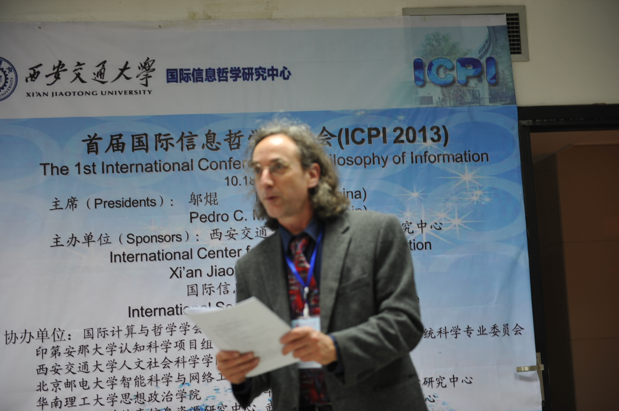 Ken Herold presents at the First International Conference on the Philosophy of Information in China.